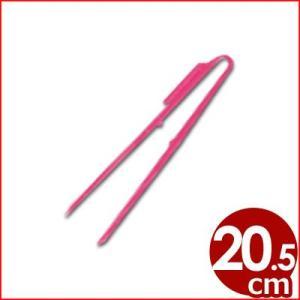 おやつトング 20.5cm ラズベリー 箸 お菓子 スナック 清潔|cookwares