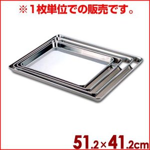 AG ステンレス角盆(ケーキ盆) 特大 51.2×41.2cm 18-8ステンレス製 トレイ お盆 バット|cookwares