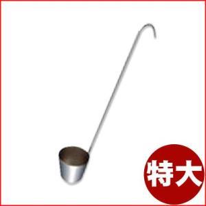 カンロ杓子 特大 54cc 18-8ステンレス製 タレ・シロップ・蜜用レードル|cookwares