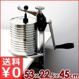 チャンピオン缶切り S-I 業務用 缶開け 缶詰め 調節可能|cookwares