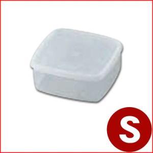 保存容器 ラストロ B-310N 角キーパー Sサイズ PP製容器 耐熱100℃ 食材保管容器 プラスチック容器|cookwares