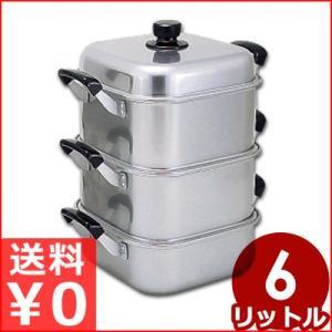 業務用蒸し鍋 アカオアルミ 角型蒸し器 二重 26cm 下鍋付き アルミ蒸籠 セイロ せいろ 《メーカー取寄 返品不可》|cookwares