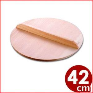木製 厚手鍋蓋 42cm (板厚15mm) 木蓋 田舎鍋 いろり鍋 落とし蓋 ふた フタ|cookwares