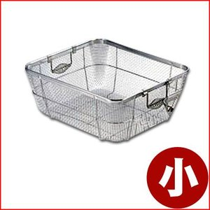 クリーンバスケット A深型 小 34×29×15cm 18-8ステンレス製 持ち手付き水切りカゴ 水切りかご 食器 洗い物 ストッカー 煮沸 取っ手|cookwares