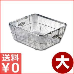 クリーンバスケット A浅型 大 39.5×35×10cm 18-8ステンレス製 持ち手付き水切りカゴ 水切りかご 食器 洗い物 ストッカー 煮沸 取っ手|cookwares