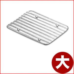 キッチンバット用網 大 29×19cm 18-8ステンレス製 水切り網 油きり網 揚げ物網 焼き物網|cookwares
