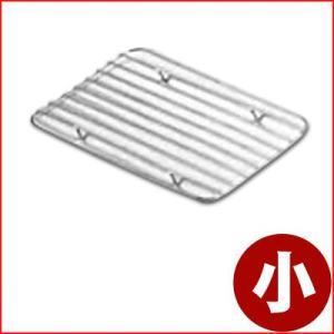 キッチンバット用網 小 20×15cm 18-8ステンレス製 水切り網 油きり網 揚げ物網 焼き物網|cookwares