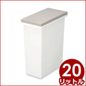 キッチンゴミ箱 ネオカラー 分別タッチペール 20 ベージュ 20リットル|cookwares