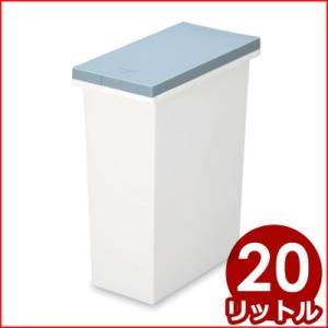 キッチンゴミ箱 ネオカラー 分別タッチペール 20 ブルー 20リットル 安い|cookwares