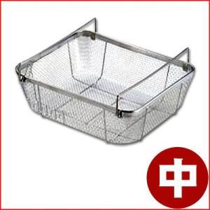 クリーンバスケット B深型 中 37.5×31.5cm 18-8ステンレス製 持ち手付き水切りカゴ 水切りかご 食器洗いカゴ 野菜洗いカゴ|cookwares