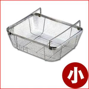 クリーンバスケット B深型 小 34×29cm 18-8ステンレス製 持ち手付き水切りカゴ 水切りかご 食器洗いカゴ 野菜洗いカゴ|cookwares