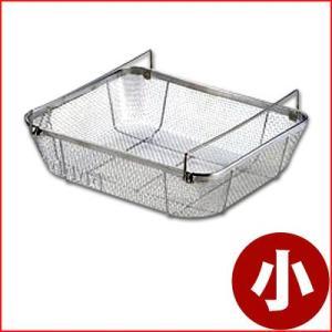 クリーンバスケット B浅型 小 34×29cm 18-8ステンレス製 持ち手付き水切りカゴ 水切りかご 食器洗いカゴ 野菜洗いカゴ cookwares