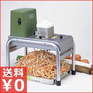 業務用野菜スライサー ハッピー キンピラー KSC-155 食材の千切りに大活躍!業務用電動キャベツ千切り機|cookwares