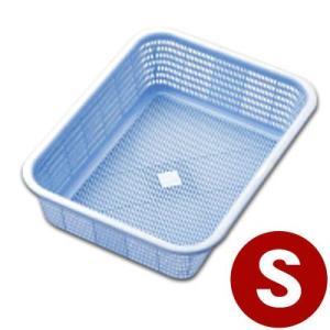 リス キッチンバスケット S ブルー 35.5×26.5cm プラスチック製かご 洗いかご 水揚げかご|cookwares
