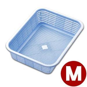 リス キッチンバスケット M ブルー 40.5×30.5cm プラスチック製かご 洗いかご 水揚げかご|cookwares
