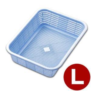リス キッチンバスケット L ブルー 46×34.5cm プラスチック製かご 洗いかご 水揚げかご|cookwares
