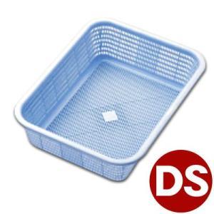 リス キッチンバスケット DS ブルー 36.6×27.2cm プラスチック製かご 洗いかご 水揚げかご|cookwares