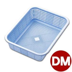 リス キッチンバスケット DM ブルー 41.8×31.6cm プラスチック製かご 洗いかご 水揚げかご cookwares