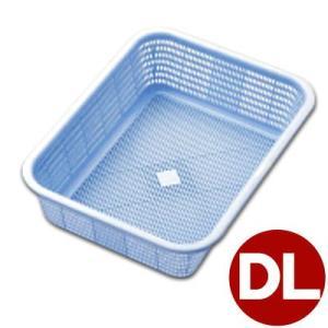 リス キッチンバスケット DL ブルー 48.6×36.2cm プラスチック製かご 洗いかご 水揚げかご cookwares