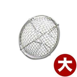 ステンレス製排水口メッシュガード クラゲ Φ70mm 大 18-8ステンレス製 ゴミ受け 網|cookwares