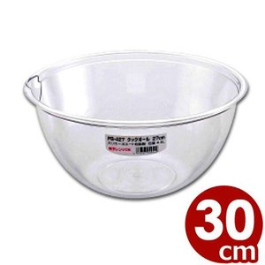 ENTEC クックボール 30cm 電子レンジ・食器洗浄機対応透明ボール ボウル 料理 お菓子作り 製菓 下ごしらえ 食器洗い機 食洗機 丈夫 シンプル|cookwares