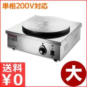 サンテック 電気式クレープ焼き機 クレープシェフ SC-200 単相200V対応 焼台 プレート 祭り 屋台 イベント 行事 《メーカー取寄 返品不可》|cookwares