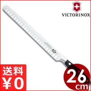 スイスの老舗刃物メーカー「ビクトリノックス(VICTORINOX)」の鍛造ステンレス製のキッチンナイ...