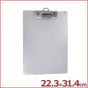 アルミクリップボード ACB-A4 縦 A4サイズ用 223×314mm 工場・厨房用に 落としても割れない金属製 メモの回覧などに 《メーカー取寄 返品不可》|cookwares