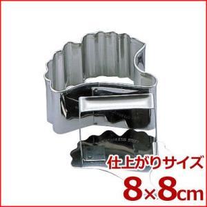 18-8ステンレス製 ごはん抜き型 (物相型)銀杏 ご飯 抜き型 成形|cookwares