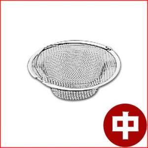 流し用ゴミ受け 中 対応サイズ:35〜60mm 18-8ステンレス製 排水口ネット 網 シンク|cookwares