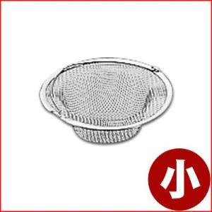 流し用ゴミ受け 小 対応サイズ:25〜40mm 18-8ステンレス製 排水口ネット 網 シンク|cookwares
