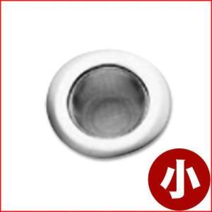 エコマーク入り排水口ごみ受け DXゴミ受け 小 30〜40mm対応 ネット 網 流し シンク|cookwares