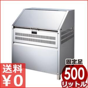 大容量ゴミストッカー ニューライフクリーン 430X 500リットル 業務用ゴミ入れ ゴミ入れ ゴミステーション 店舗・工場用 頑丈なステンレス製|cookwares