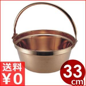 MT 銅 山菜鍋 33cm いろり鍋 銅鍋 田舎鍋 熱伝導性抜群の銅製手つき鍋 レトロなフォルム ガス対応 ヒーター対応 IH不可|cookwares