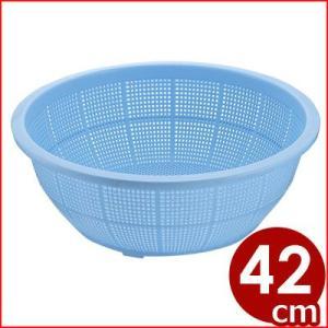 DX ポリプロピレン製丸ざる 42cm プラスチック製ざる #420 水切り ストレーナー 料理 プラスチックざる お手頃価格 軽いざる 大きい たっぷり入るざる cookwares