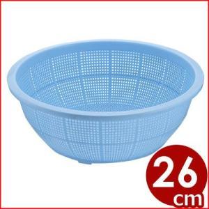 DX ポリプロピレン製丸ざる 3号 26cm プラスチック製ざる 水切り ストレーナー 料理 プラスチックざる お手頃価格 軽いざる cookwares