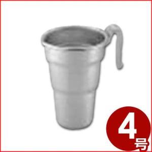 アルミ 酒タンポ(ちろり) 4号 220 450cc 徳利 燗 タンブラー 保温 スピード|cookwares