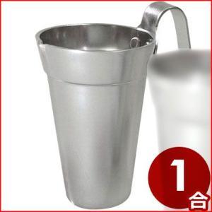 酒たんぽ アルミ厚板 一合酒タンポ 徳利 燗 タンブラー 保温 ちろり 《メーカー取寄 返品不可》|cookwares