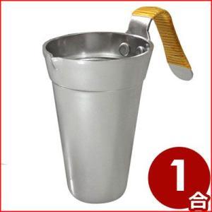 酒たんぽ 籐巻アルミ厚板 一合酒タンポ 徳利 燗 タンブラー 保温 ちろり 《メーカー取寄 返品不可》|cookwares
