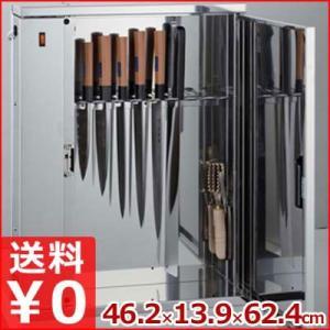 包丁の衛生管理 包丁殺菌庫 D-8S 8本+7本(小刀)格納...