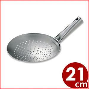 18-0ステンレス シャーレン鍋 21cm 中華料理用 ジャーレン鍋 油通し 湯通し ザル 水切り 中華鍋|cookwares