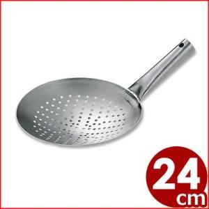 18-0ステンレス シャーレン鍋 24cm 中華料理用 ジャーレン鍋 油通し 湯通し ザル 水切り 中華鍋|cookwares