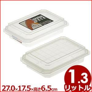 保存容器 冷凍・冷蔵・電子レンジ対応 システムパック 1.3L 27×17.5×高さ6.5cm TV-12  ケース 入れ物 保管|cookwares