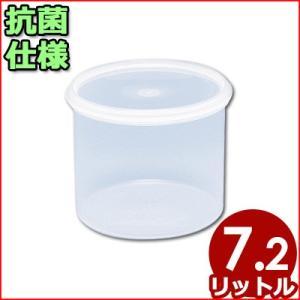 電子レンジ対応保存容器 トンボ シールウェア Φ255×175mm 7.2L RF-1 筒状(※蓋付き)食材ストッカー 保存ケース 保管ケース 抗菌仕様保存容器|cookwares