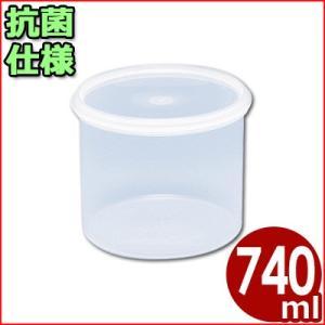 電子レンジ対応保存容器 トンボ シールウェア Φ125×90mm 740ml RF-5 筒状(※蓋付き)食材ストッカー 保存ケース 保管ケース 抗菌仕様保存容器|cookwares