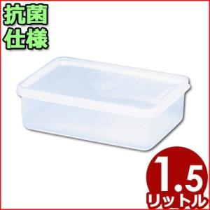 電子レンジ対応保存容器 トンボ シールウェア 200×150×H70mm 1.5L OA-2 角型(※蓋付き)食材ストッカー 保存ケース 保管ケース 抗菌仕様保存容器|cookwares
