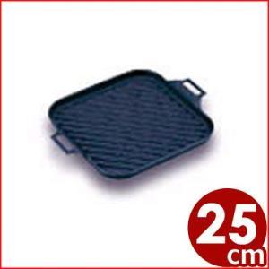鉄鋳物 ステーキグリル CR‐18 25cm IH対応 鉄板 プレート 焼き物 焼肉 鉄製 《メーカー取寄 返品不可》|cookwares