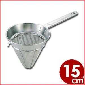 弁慶 スープこし(スープ漉し) 普通目30メッシュ 小 150mm 漉し器 ストレーナー|cookwares
