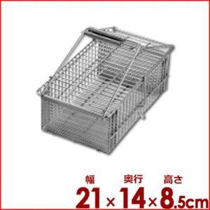 スプーン消毒カゴ 小 21×14×高さ8.5cm 18-8ステンレス製 カトラリー 入れ物 煮沸 水切り 取っ手 持ち手|cookwares