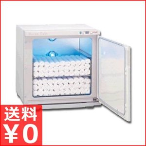 タイジ 電気タオル蒸し機 ホットキャビ HC-38NA|cookwares
